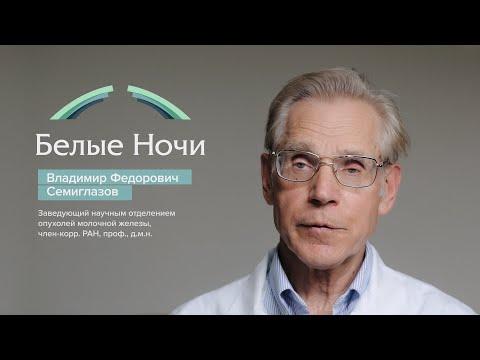Le psoriasis la raison et le traitement