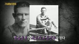 [서프라이즈] '비신사적인 근육' 때문에 출전금지 당했던 선수?
