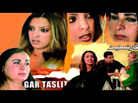 Guar Taslite Film Complet