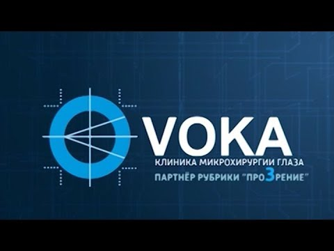 Коррекция зрения в москве рейтинг
