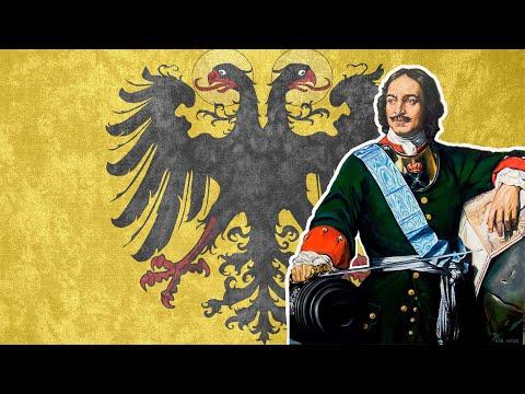 Страшная тайна Петра Великого