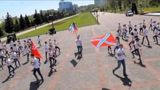 """ДонГУУ,Факультет экономики . Флешмоб """"Мы за мир"""""""