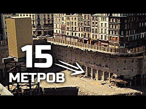 Откопали дом, а там такое… Что скрывают историки Закопанные дома  Часть 1