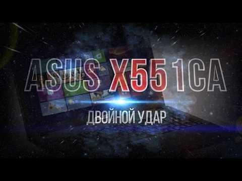 Ремонт ноутбука Asus. ASUS X551CA не включается, нет заряда, не работает акб