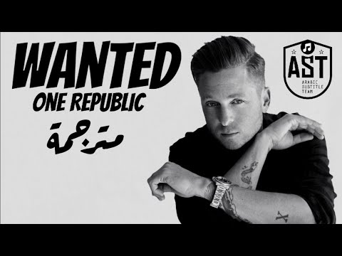 OneRepublic - Wanted | Lyrics Video | مترجمة