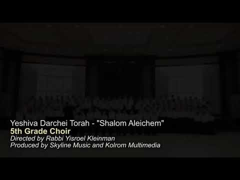 Шалом-алейхем, малахей hашарет,