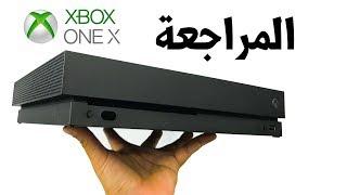XboxOne X هل يستحق الشراء؟ - dooclip.me