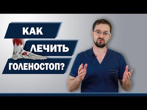 Artroza genunchiului și metode pentru tratamentul acestuia