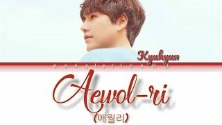 Kyuhyun (규현) – Aewol Ri (애월리) Easy Lyrics가사