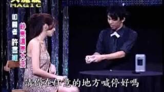 大魔競2007.11.10霸主叩關賽round 2--許書維(表演)