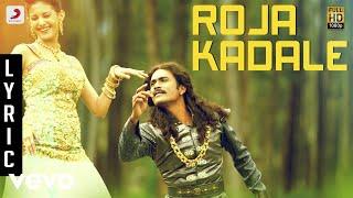 Anegan - Roja Kadale Lyric | Dhanush | Harris Jayaraj