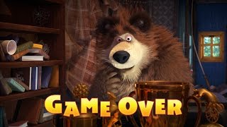 Маша и Медведь.Game Over. 59 серия