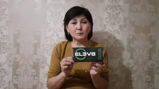 Ревматоидный артрит ! ELEV8  BEPIC