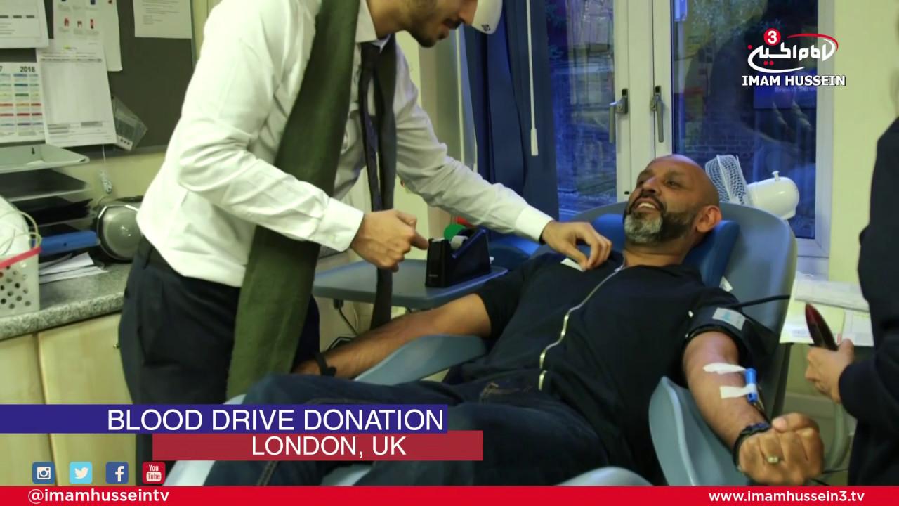 Blood Drive Donation – London UK 1438/2017