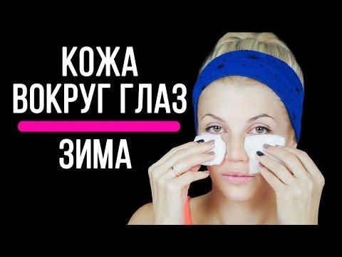 Как операционно убирают мешки под глазами