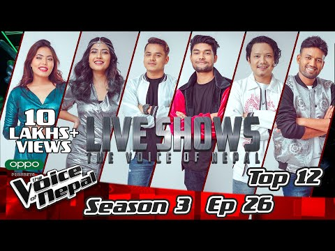 The Voice of Nepal Season 3 - 2021 - Episode 26 (Live)
