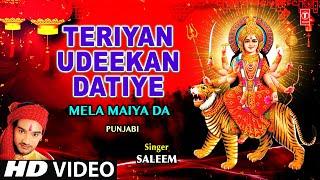 Teriyan Uddekaan Daatiye Punjabi Devi Bhajan By Saleem [Mp3 Song] I Mela Maiyya Da