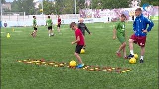 Фестиваль детского дворового футбола собрал более ста юных футболистов на поле «Электрона»