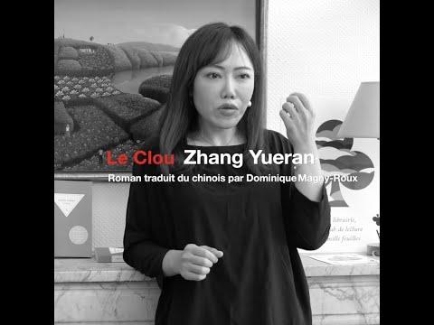 Vidéo de Zhang Yueran
