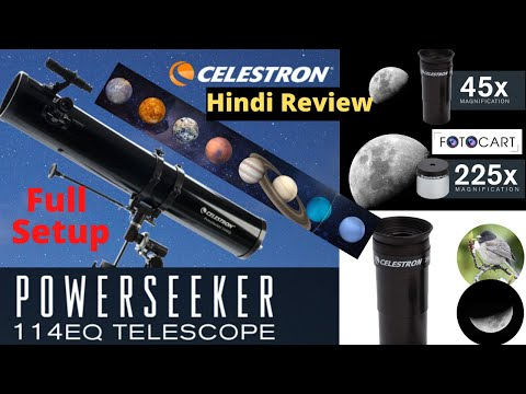 Celestron PowerSeeker 114 EQ Telescope Hindi Review | Celestron 21045 | Astronomy Telescopes