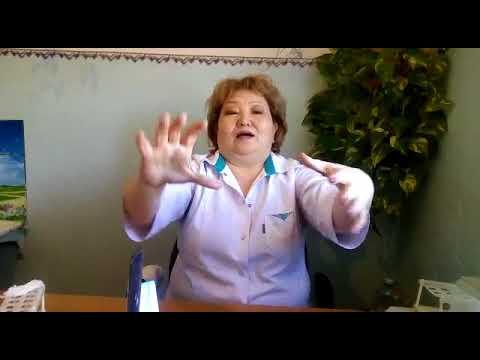 Лечение гипертонии форум
