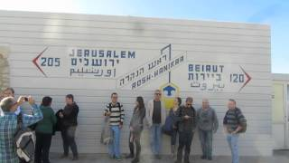 preview picture of video 'Rosh HaNikra - the border between Israel and Lebanon'