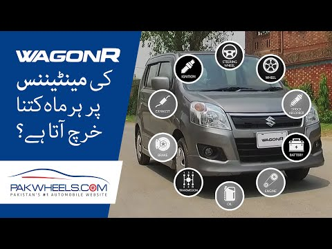 How Much Monthly Maintenance Suzuki Wagon R Costs? | PakWheels