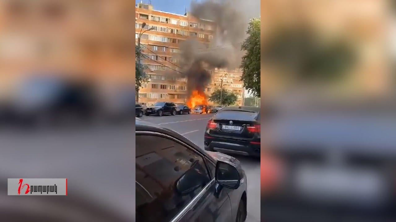 Սարյան փողոցում այրվում է KIA մակնիշի ավտոմեքենա
