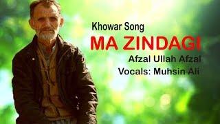DUri Asor Zano Waz      New song 2019   Faizan ali Faizan