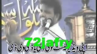Shia Do Namaz aik sath Kiyo Partay hai Jawab Quran Se
