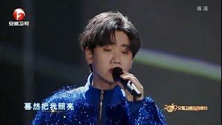 [Vietsub LIVE] Nhất tiếu khuynh thành - Uông Tô Lang   一笑倾城 - 汪蘇瀧 (OST Yêu em từ cái nhìn đầu tiên)
