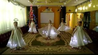 Танец ангелов в детском саду