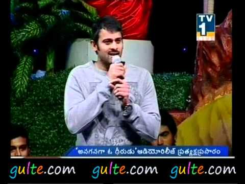 Anaganaga O Dheerudu Audio Launch Part 3