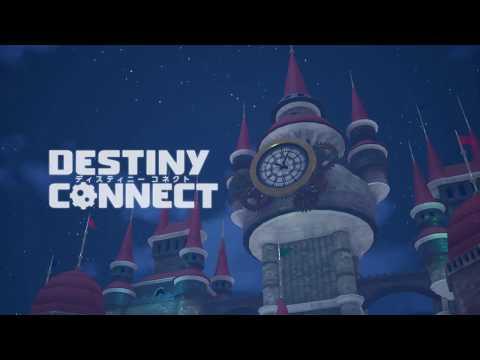 Premier trailer [JP] de Destiny Connect