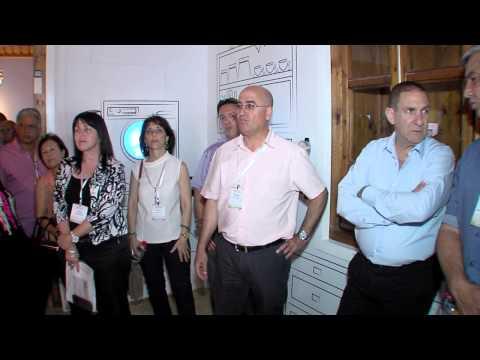 חברת חשמל לישראל אירוע חברה