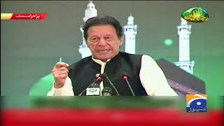 PM Imran Khan's Speech at the International Rehmatul-lil-Alameen (SAW) Conference in Islamabad
