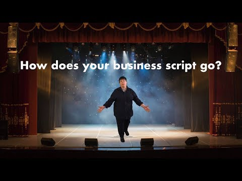 How does your business script go?