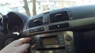 2 - Подключение Кабелей - AUX вход для Toyota Avensis 2008 - штатная магнитола W58831