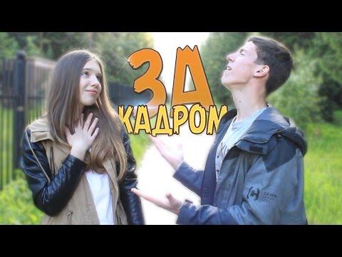 ПЕСНИ В РЕАЛЬНОЙ ЖИЗНИ - ЗА КАДРОМ - VLADUS