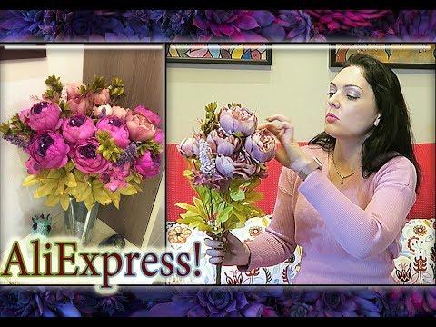 Красивые Искусственные ЦВЕТЫ для Домашнего Интерьера с Алиэкспресс / AliExpress / Пионы.