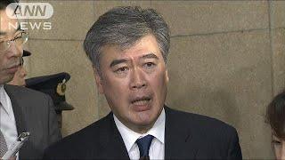 セクハラ発言は否定も・・・福田財務次官が辞任へ18/04/19