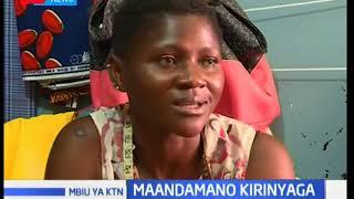 Polisi katika eneo la Ndenderu wanachunguza mauaji ya watu wawili wa familia moja