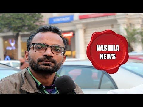 Recap of year 2017 | Nashila News | Ep 1
