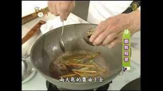 (中國菜廚技大賽_魯菜料理做法) 蔥燒海參_中華食尚美食_美味好吃料理-2/2
