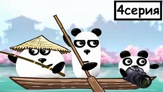 ТРИ ПАНДЫ мультфильм - панды в ЯПОНИИ. Мультик ИГРА для детей. 3 панды 4 серия.