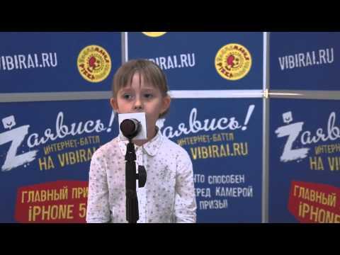 Варя Бикшанова, 6 лет