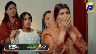 Drama Serial Khuda Aur Mohabbat Episode 22 Teaser   Khuda Aur Mohabbat EPi 21   Har Pal Geo