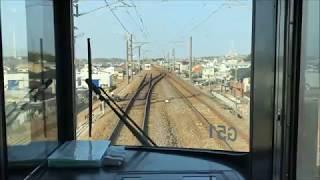 愛知環状鉄道に乗ってます | Kholo.pk