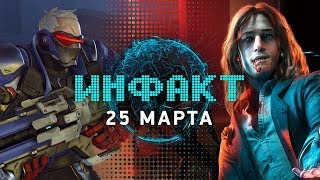 Vampire: The Masquerade — Bloodlines 2, репутация в Overwatch, миллион Dead Cells, SteamWorld Quest…