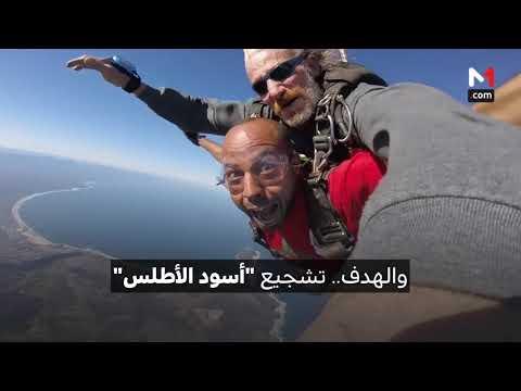 العرب اليوم - شاهد :مغربي يطوف أفريقيا على دراجته الهوائية